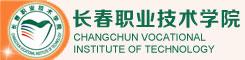 因仑班:长春职业技术学院