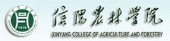 因仑班:信阳农林学院