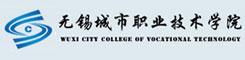 因仑班:无锡城市职业学院