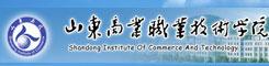 因仑班:山东商业职业技术学院