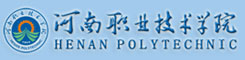 因仑班:河南职业技术学院