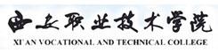 西安电子科技职业学院