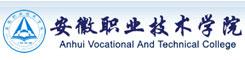 因仑班:安徽职业技术学院