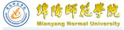 因仑班:绵阳师范学院