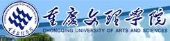 因仑班:重庆文理学院